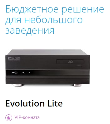 Evolution Lite