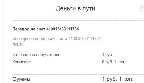 Y2Lp6Kkha5W826.jpg