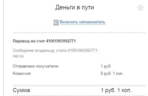 Y2Lp6Kkha5wO26.jpg