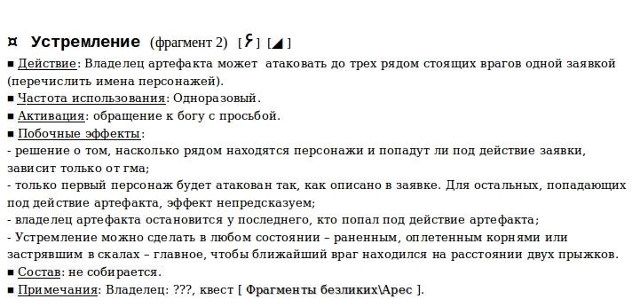 http://joxi.ru/V2VpYyLTRqJwrv.jpg
