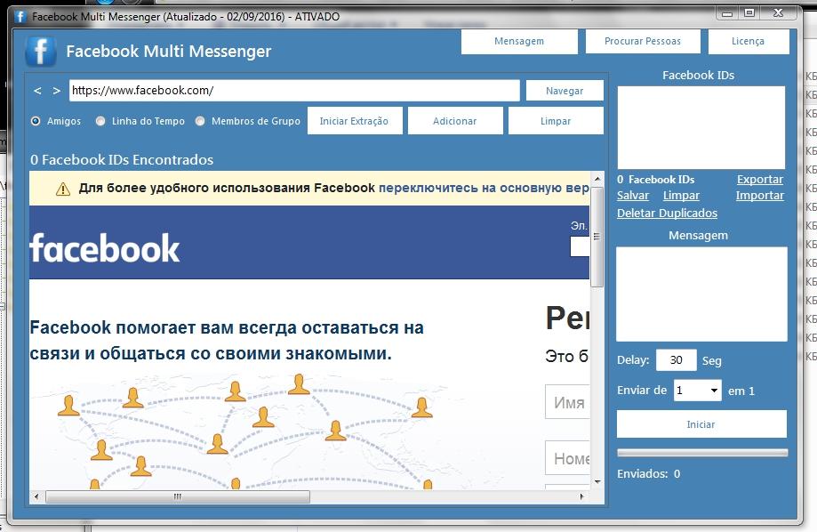 фейсбук программа для знакомства