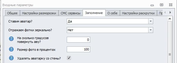 Путь русского офицера - Деникин Антон Иванович купить в