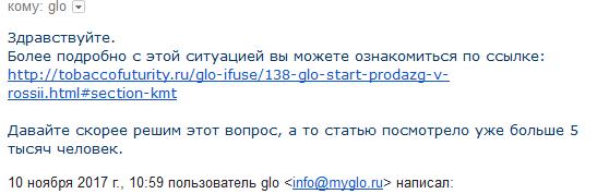 http://dl4.joxi.net/drive/2017/11/10/0000/1130/1130/30/409b61182d.png