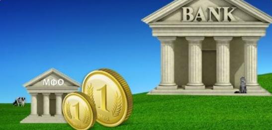 МФО или банк выбрать в качестве кредитования для пенсионеров