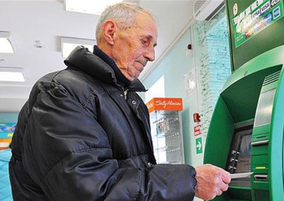 Кредиты для пенсионеров в банке