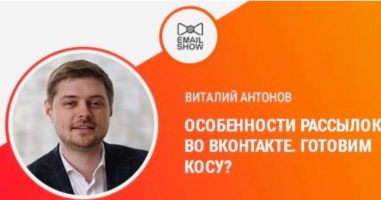 38efffbaa5 Рассылки Вконтакте для вашего бизнеса