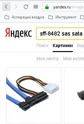 http://joxi.ru/5mdJZXGtk93pRA.jpg