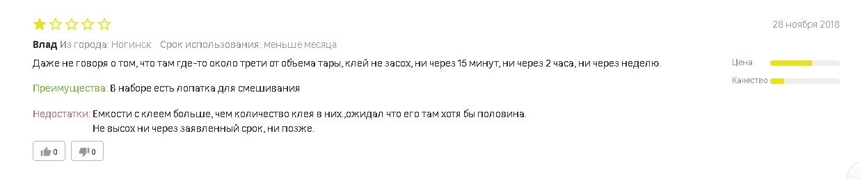 http://joxi.ru/ZrJlg7Ec9ER5P2.jpg
