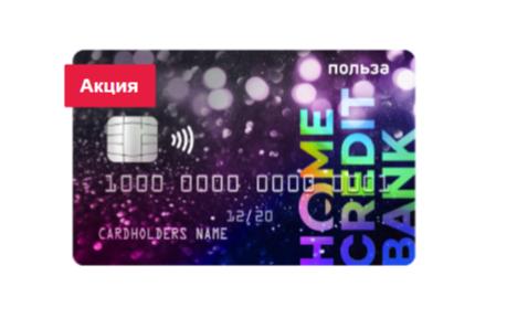 оформить кредитную карту мтс банк