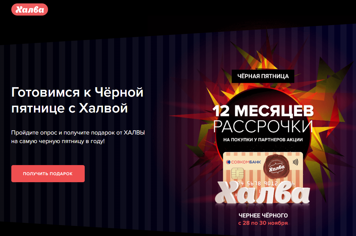 русский стандарт калькулятор кредита рассчитать потребительский 2020