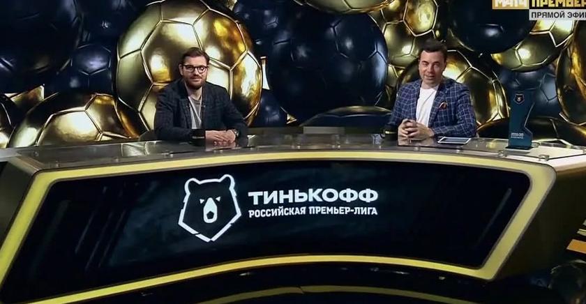 Акция «Подписка на Матч Премьер» от Тинькофф Банка