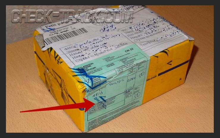 Новые правила отправка посылок из Украины в Россию в 2018