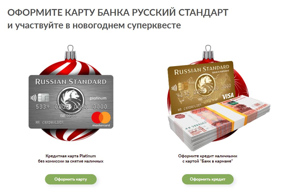 банковский кредит учебник