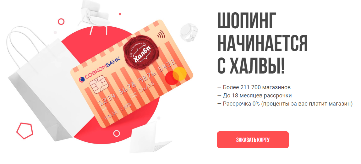 Акция «Кэшбэк 50% в аптеках «Ригла», «Будь Здоров!» или «АПТЕКА 313» по карте Халва
